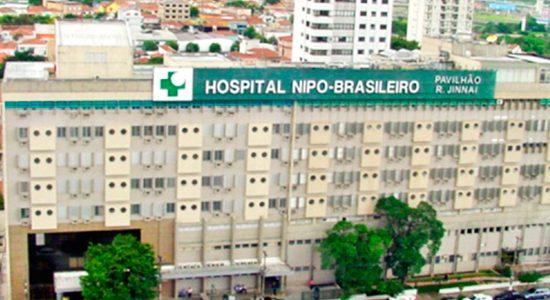 Hospital Nipo Brasileiro